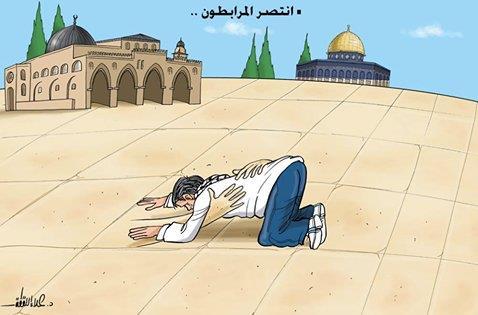 Победа: Арабский мир издевается над Израилем