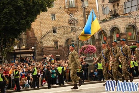 В Киеве прошел парад ко Дню Независимости