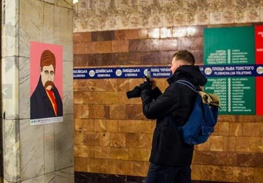На станции метро в Киеве появились необычные портреты Тараса Шевченко